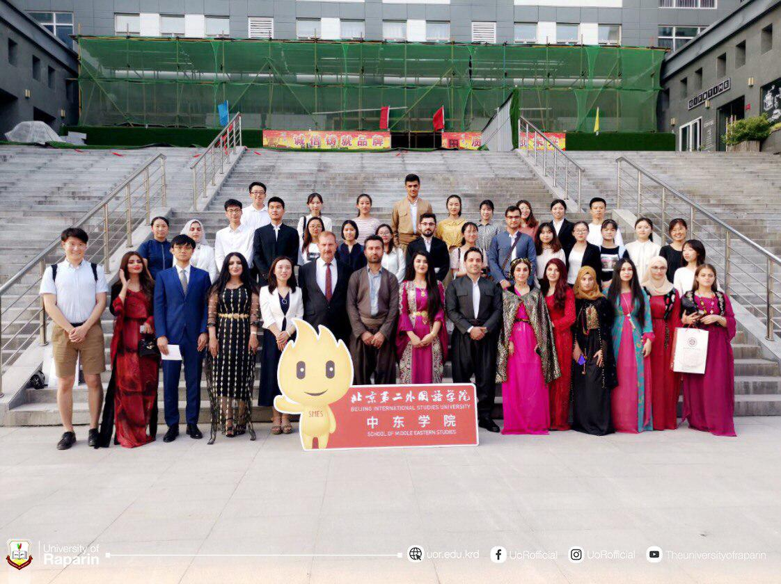 UoR Student Attended at a Cultural Exchange Program in China